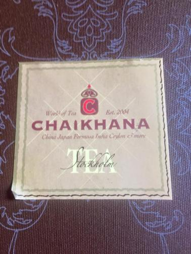Chaikhana, a little teahouse in the old town.